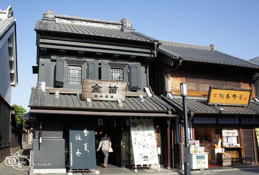 Kawagoe-09.jpg