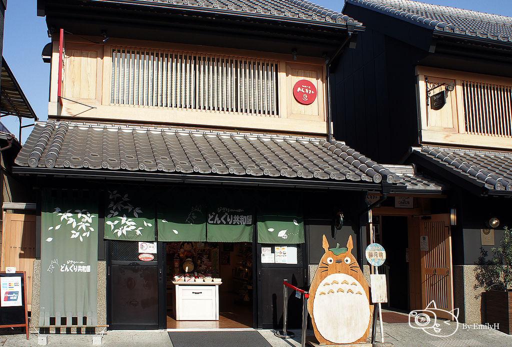 Kawagoe-19.jpg