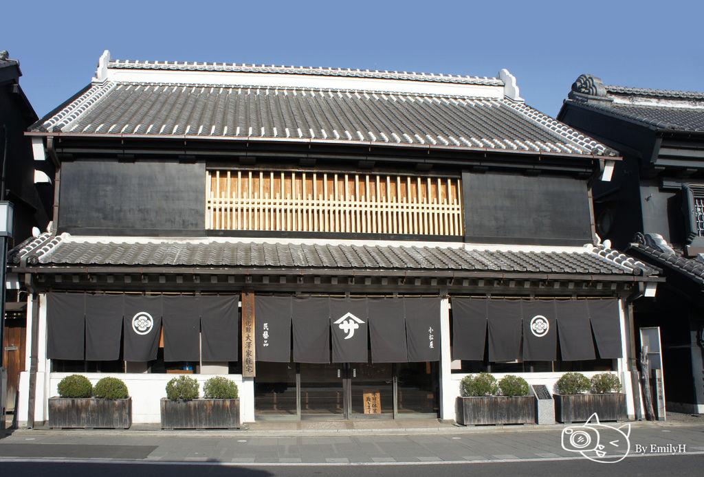Kawagoe-00.jpg