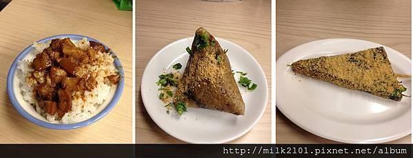 肉粽1.jpg