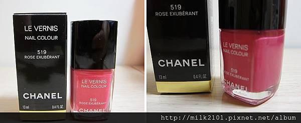 chanel 519淘氣玫瑰.jpg