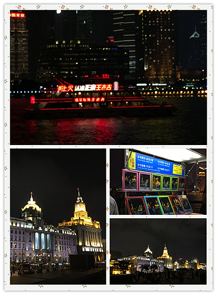 上海5.png