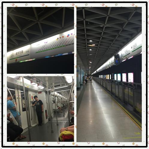 上海7.png