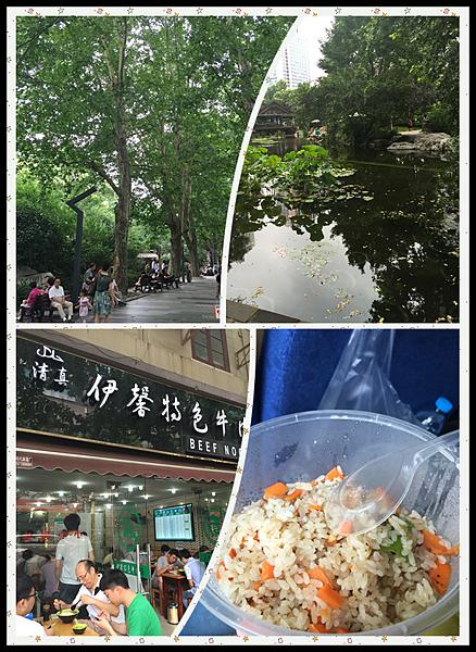 上海9.png