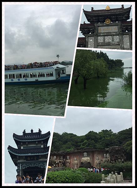 上海16.png