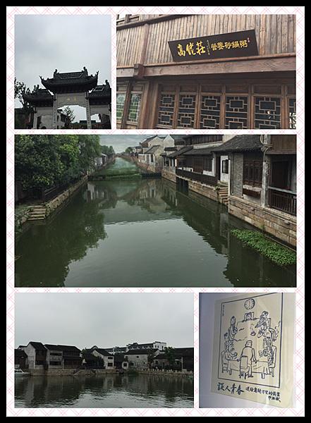 上海19.png