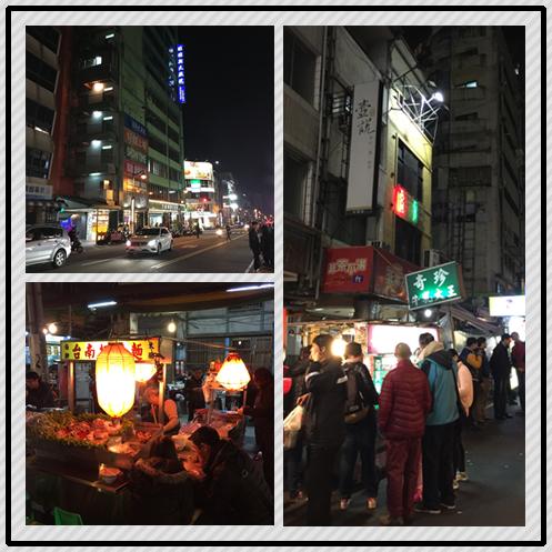中華夜市.png