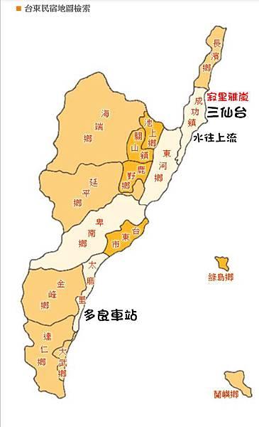 台東map