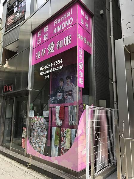 day3淺草 (10).JPG