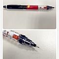 自動鉛筆.jpg