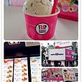 31冰淇淋.jpg