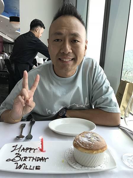 20180805 老公44歲生日