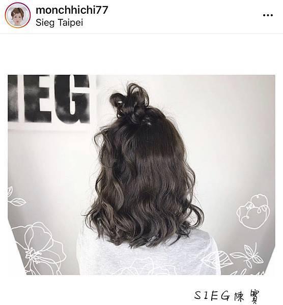 20181225 hair cut (3)