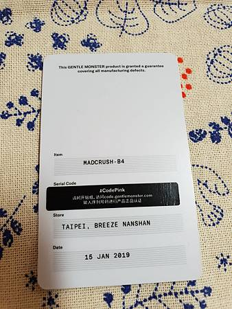 20190116_000859