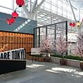 20190220_羽田機場 (1)