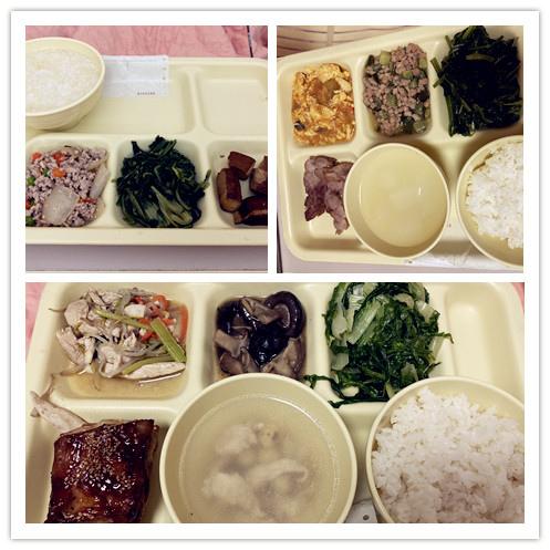 國泰病房餐