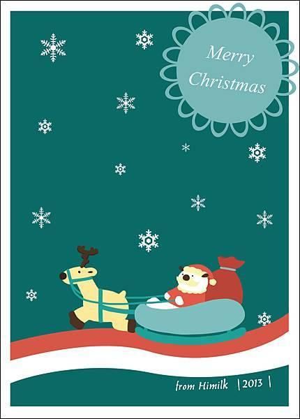 聖誕卡片300jpg