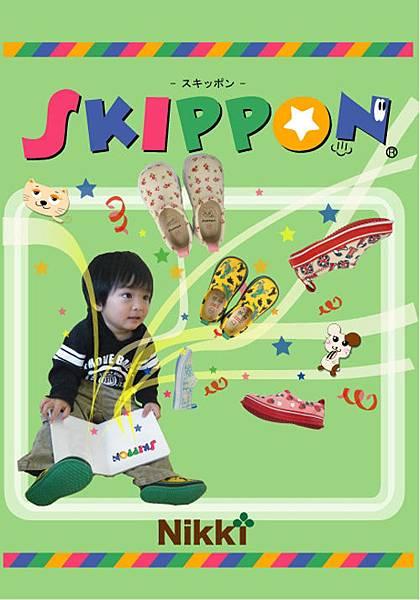 skippon-1