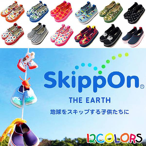 skiipon-c-001