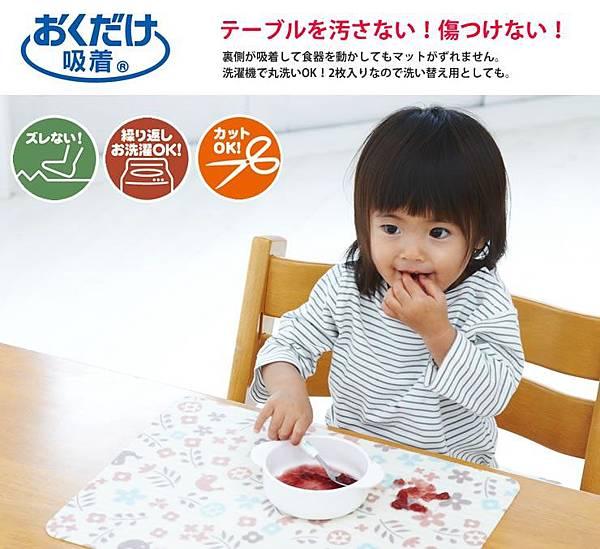 okudake_eat_01