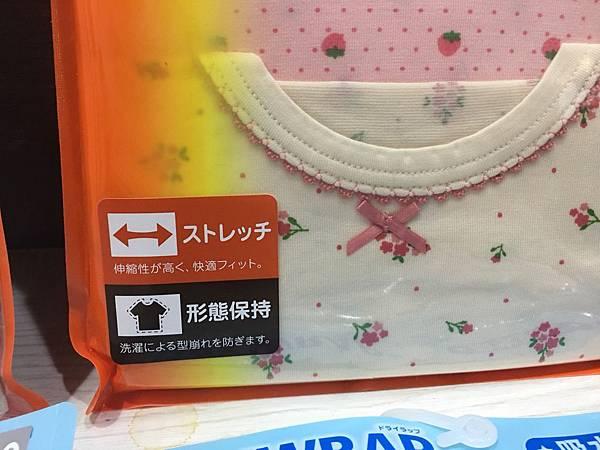 西松屋_171221_0002.jpg