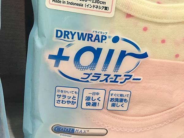 西松屋_171221_0014.jpg