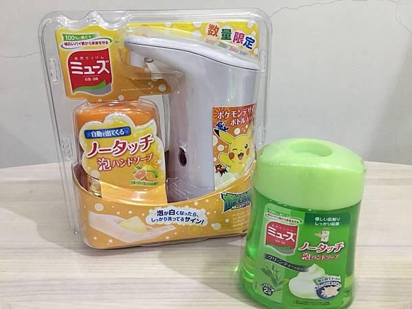 清潔用品_180817_0047.jpg