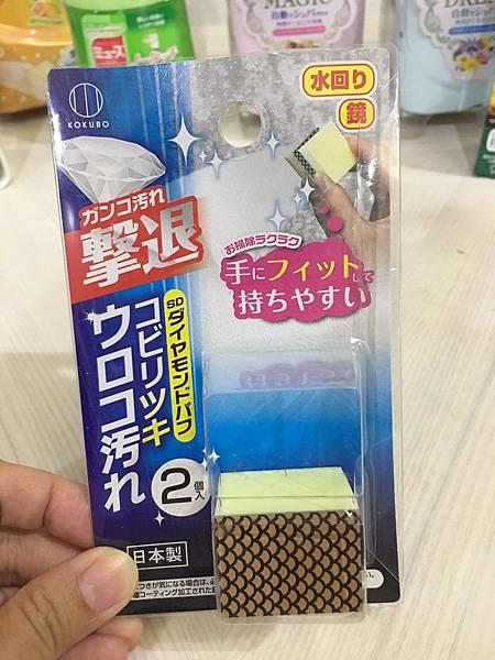 清潔用品_180817_0045.jpg