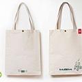 一起逛台北吧!購物袋