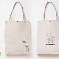 一起愛地球吧! 購物袋