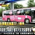公車廣告 插畫