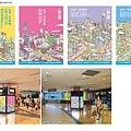 京華城燈箱 廣告插畫