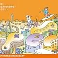 台北,可以有趣。