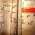 dpi流行設計雜誌46期人物專訪