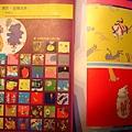 dpi流行設計雜誌82期人物專訪