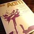 Adm廣告雜誌2006 12月份 設計人