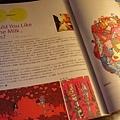 Adm廣告雜誌2006 12月份 設計人 內頁
