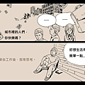 PART 02.jpg