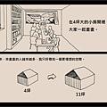 PART 05.jpg