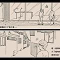 PART 12.jpg