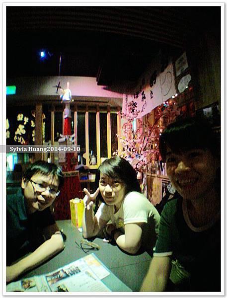 20140910_191106.jpg