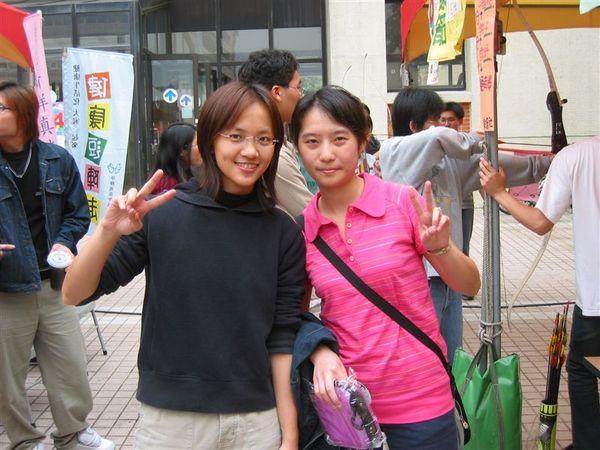 [20040410] 校慶園遊會