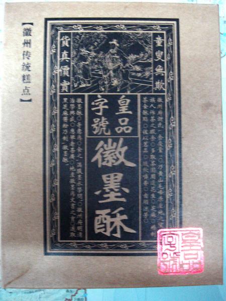 DSC02736.JPG