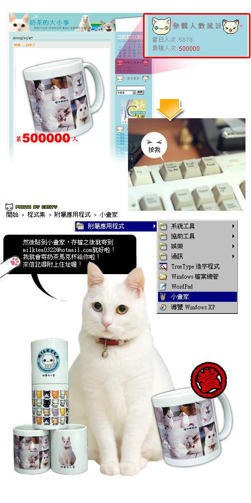 20051127_50000.jpg