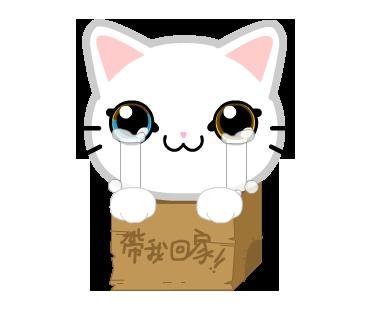 奶茶表情_018.png