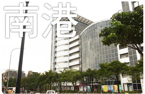 20110218_南港冠霸王薑母_10.jpg