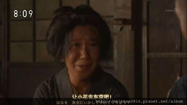 ([tw116.com]花子与安妮第6集.rmvb)[00.09.03.843]