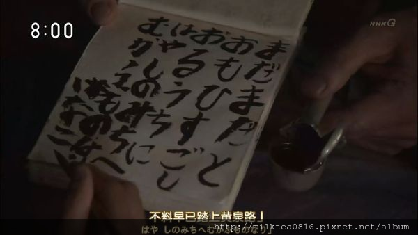 ([tw116.com]花子与安妮第5集.rmvb)[00.00.07.707]