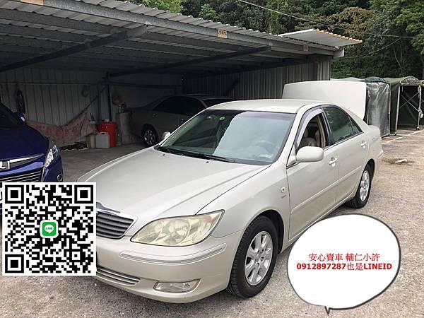 估車收購中古二手車CAMRY 輔仁小許0912897287.jpg