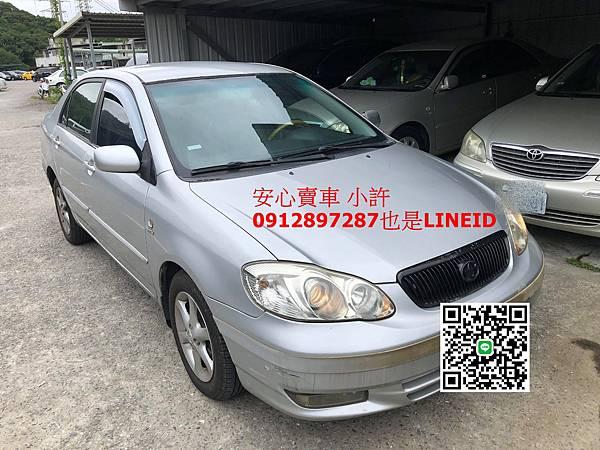 ALTIS二手車中古車收購估車0912897287小許.jpg